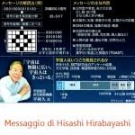 Segnali: messaggi per ET