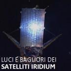 UFO: luci e bagliori dei satelliti